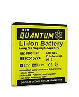 Advertencia: Esta batería no es compatible con NFC o Google Wallet. Características: esta batería Quantum de reemplazo para el Samsung Galaxy S2 esta diseñada para dar mas de 400 horas de carga. Creada con baterías certificadas de Grado A+ qu...