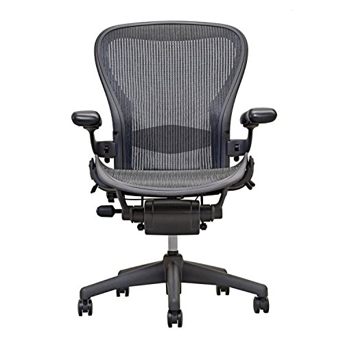 Aeron Chair by Herman Miller - Size B - Highly Adjustable - Black Vinyl Adjustable Arms - Lumbar - Standard Casters - Carbon Classic
