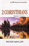Epsc 2 Corinthians Volume 1 (Evangelical Press Study Commentary) (Chapters 1-7 Vol 1)