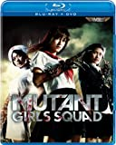 Mutant Girls Squad (2010) [Blu-Ray + Dvd]
