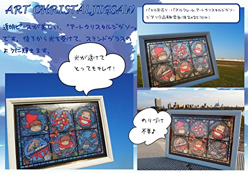 208 piece jigsaw puzzle Ponyo on the Cliff by the Sea Sea news of Ponyo Art Crystal Jigsaw (18.2x25.7cm)