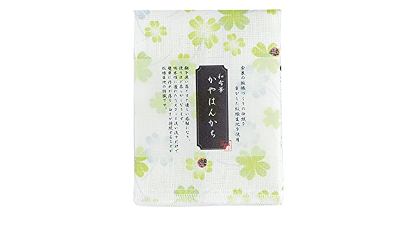 Japanese Cloth Napkins 4 Leaf Clover Design Cotton 100 Rayon 100 Home Kitchen