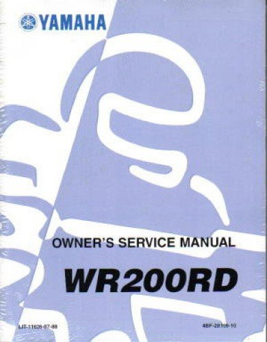 LIT-11626-07-88 1992 Yamaha WR200 Service Manual