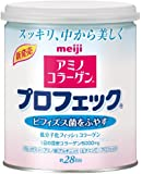 Meiji Amino Collagen Profec (28 Days' Supply)