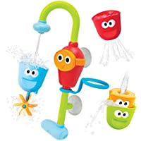 Baby Bath Toy - Flow N Fill Spout - Three Stackable Cups...