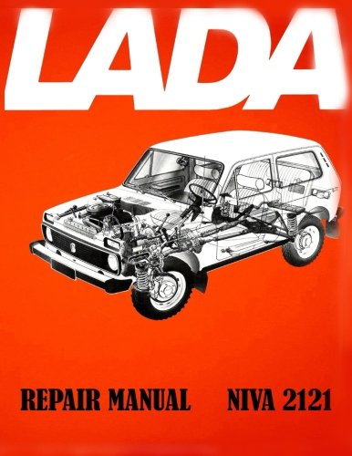 Lada Niva 2121 Repair Manual