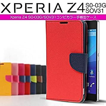 2889abf73f Amazon | 【ノーブランド品】エクスペリアz4 カバー xperiaZ4 SO-03G ...