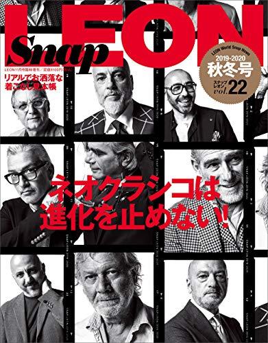 Snap LEON 最新号 表紙画像