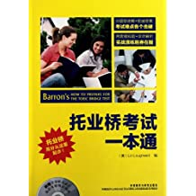 A Pass of TOEIC Bridge Test (with 2 CDs) (Chinese Edition)