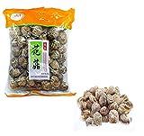 MIT Shitake Mushrooms, Nature Grade A Dried Mushrooms, Net Wt. 16oz (454g) (1LB)