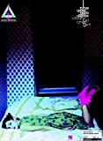 img - for The Goo Goo Dolls - Dizzy Up the Girl book / textbook / text book