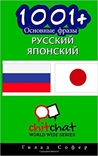 http://icvlibrary-u ml/projects/ebook-download-free-epub-introduction