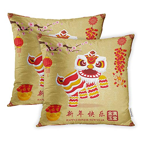 Emvency Set of 2 Throw Pillow Covers Print Polyester Zippered Vintage Chinese New Year Lion Dance Wording Meanings Wishing You Prosperity Pillowcase 18x18 Square Decor for Home Bed Couch Sofa