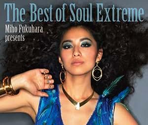 Miho Fukuhara - Best of - Amazon.com Music