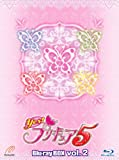 Animation - Yes! Precure 5 Blu-Ray Box Vol.2 (4BDS) [Japan LTD BD] PCXX-60008