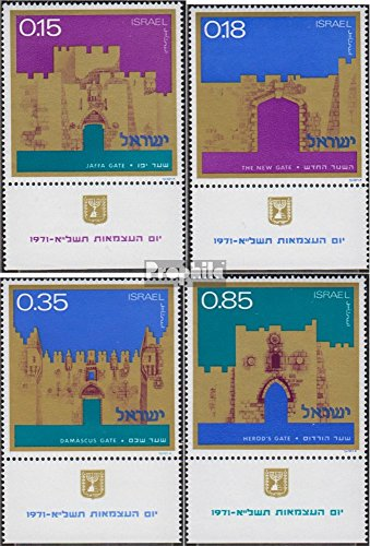 Israel 503-506 with Tab (Complete.Issue.) 1971 Gates of Jerusalem (Stamps for Collectors)