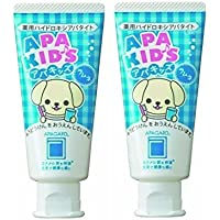 Apagard Apa-Kids toothpaste 60g   the first nanohydroxyapatite remineralizing toothpaste for kids (set of 2)