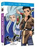 Tenchi Muyo: OVA Series [Blu-ray]