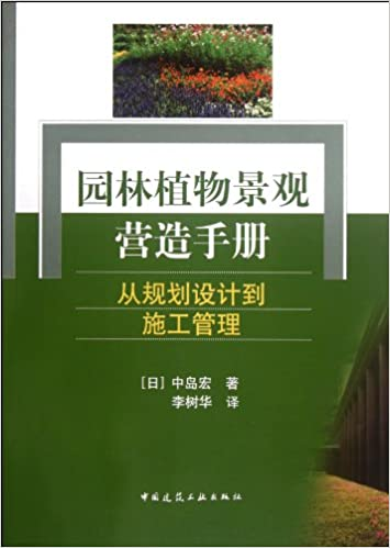 Book Garden Plant Landscape Construction Manual - from planning and design to construction management (Chinese Edition)