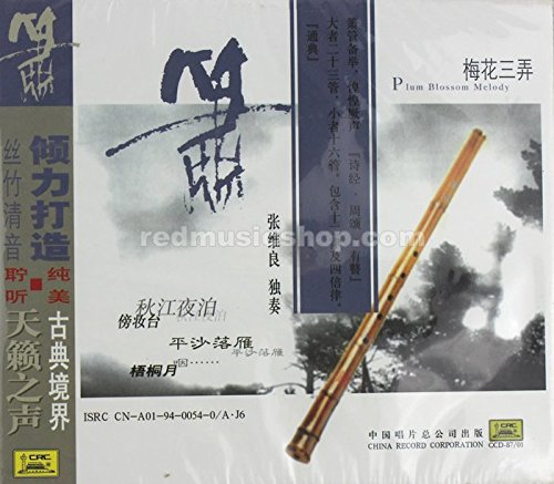 Price comparison product image Classical Xiao Music CD,  Played by Zhang Weiliang