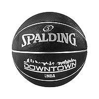 Spalding Ball NBA Downtown Outdoor, Schwarz, 7, 3001506010017