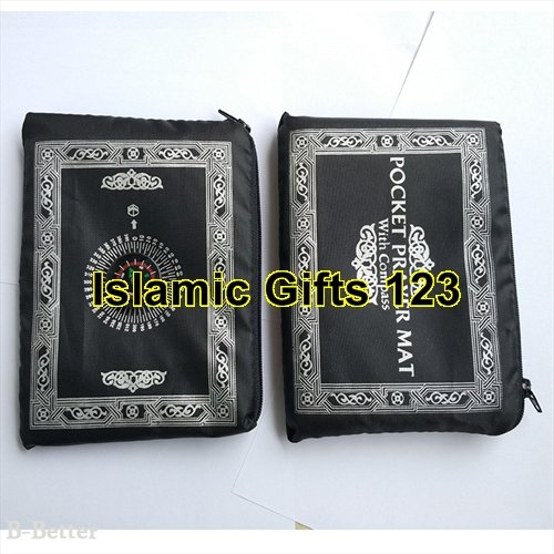 2- Pack Travel Prayer Muslim Prayer Mat with Compass Portable Polyester 60*100cm Army - Mall Jersey New City