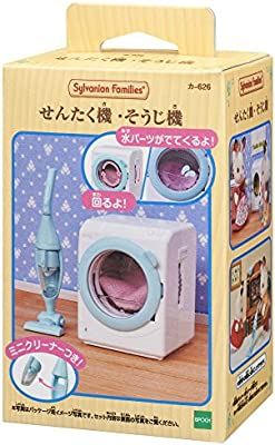vacuum cleaner New Sylvanian Families furniture selection machine