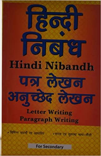 Argumentative Essay Examples For High School Buy Hindi Nibandh For Secondary Students Book Online At Low Prices In India   Hindi Nibandh For Secondary Students Reviews  Ratings  Amazonin Is A Research Paper An Essay also Business Management Essays Buy Hindi Nibandh For Secondary Students Book Online At Low Prices  English Essay About Environment