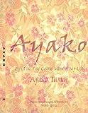 Ayako: Prix Fixe Five Course Menu of My Life by Ayako Tamai (2006-05-03)
