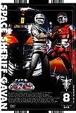 Space Sheriff Gavan - Vol.8 [Japan DVD] DSTD-7668