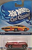 Hot Wheels Cool Classics Copper 1955 Corvette Convertible 20/30 Die Cast 1:64 Scale Car Replica with Gold Car Package Picture