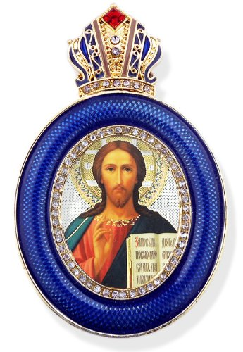 Jesus Christ the Teacher Blue Enamel Framed Russian Icon Jewled Crown Icon Pendant with Chain