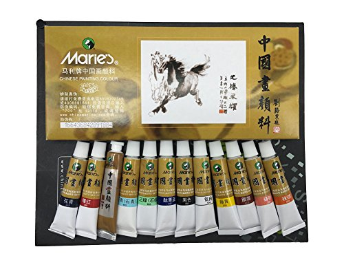 Easyou Marie's Chinese Painting Color Tubes Big Size Watercolor Set Pigment 12ml12colors