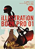 Illustration Book Pro 01, Pie Books Staff, 4894445875