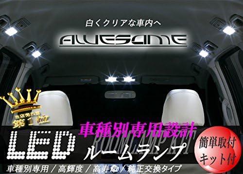 AWESOME(オーサム)トヨタ プリウスα ZVW40/41用 室内・室外LEDランプ 12点フルキット 室内灯・車幅灯・ナンバー灯