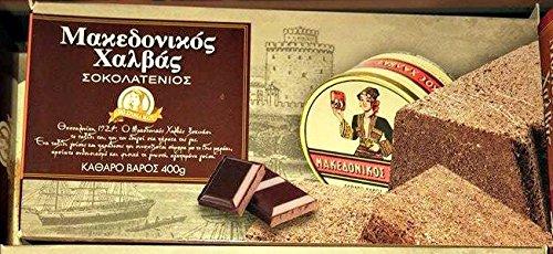 Greek Macedonian Halva Chocolate 400gr 14.10 Oz