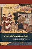 img - for A Kamigata Anthology: Literature from Japan's Metropolitan Centers, 1600-1750 book / textbook / text book