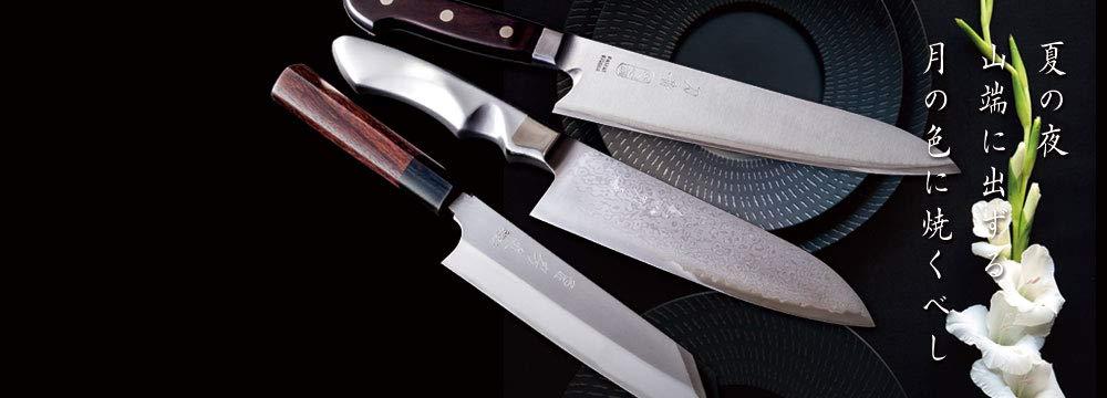 TOSHU 240 mm (9.45 inch) Sujihiki Slicer Knife, Manually Sharpened Japanese Kitchen Knife Produced Utilizing Japanese Sword-Making Techniques - Damascus Pattern - 3 Layers by TOSHU