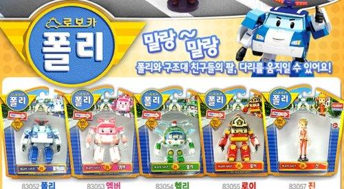 Poly, Amber, Roy, Heli and Jin Toy2b Robocar Poli soft Figure Set