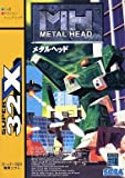 METAL HEAD メタルヘッド32X 【メガドライブ】
