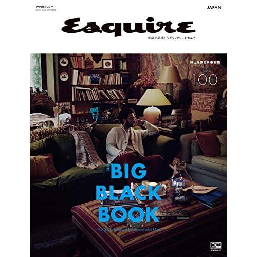 Esquire JAPAN 表紙画像