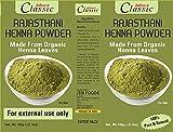 #8: Rajasthani Henna (Mehandhi) Powder, 100g