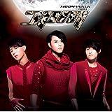 MOONWALK(初回生産限定盤)(DVD付)