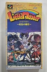 スーパーファミコン リトルマスター ~虹色の魔石~