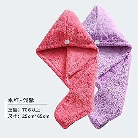 sanli dry hair hat cap absorbent dry hair thicker shower cap cute korean adult baotou quick-drying towel wipe hair (+ cherry pink pink (two new package) KJWYO