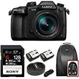 Panasonic LUMIX GH5LK 4K Mirrorless w/Leica 12-60mm & 128GB SF-G Series UHSII Bundle