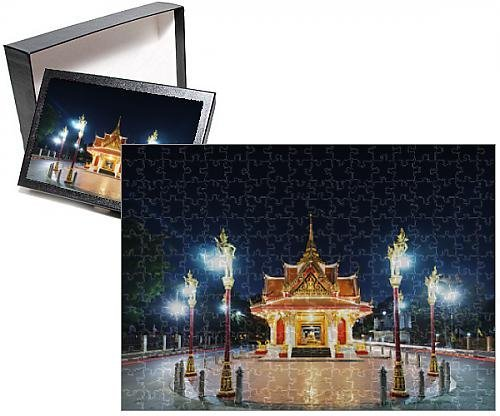 Photo Jigsaw Puzzle of City gate, Kanchanaburi, Thailand, Southeast Asia, Asia (South Gate City)