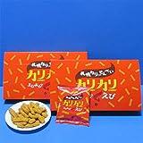 札幌カリーせんべい カリカリまだある? えび味 18g×8袋入り 2個