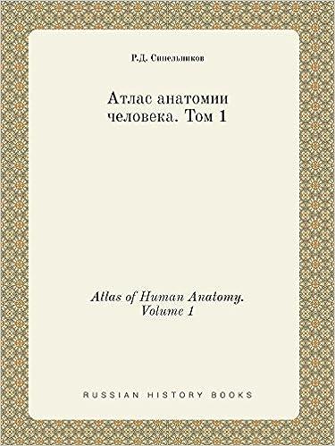 Atlas of Human Anatomy. Volume 1 (Russian Edition)