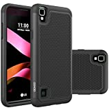 LG Tribute HD Case, LG Volt 3 Case, LG X Style Case, OEAGO [Shockproof] [Impact Protection] Hybrid Dual Layer Defender Protective Case Cover for LG Tribute HD / LG Volt 3 / LG X Style - Black